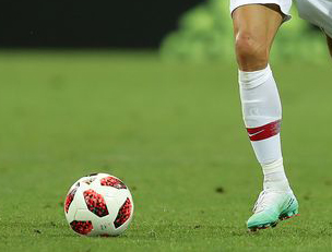 Check Out This Post On Football Which Offers A lot of Great Tips