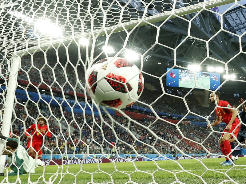 World Cup 2018 Reside Scores, Results, Soccer Planet Soccer Game Today World Cup 2018